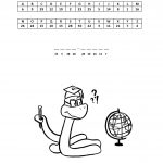 Illustrated word games for children