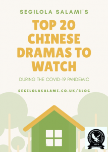 top 20 Chinese dramas to watch for free when you have to stay at home and self isolate